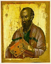 Icon of Saint Paul, by Theophanes the Cretan (1546)