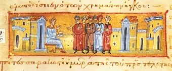 Saint Josaphat preaching Christianity. 12th century Greek manuscript.